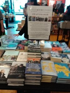 Waterstone_Chiswick_book_Fest
